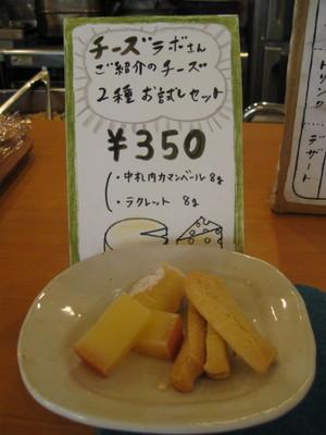 Kirara_0010